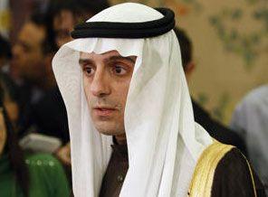 Suud'dan Katar Açıklaması