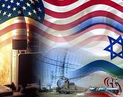 İsrail Projede Sona Geldi