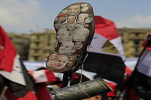 Mısır'da ki İdamlar ABD DemoraSİSİ, ve İsrail Mizahseni