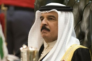 Bahreyn Katil  Peres'e  Rahmet Diledi