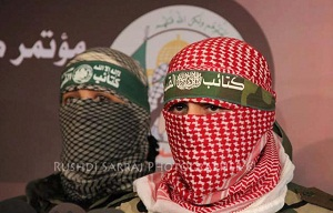 Gazze Direnişinin Planı Hazır!