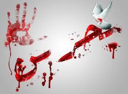 Bahreyn'de İnsan Hakları İhlalleri