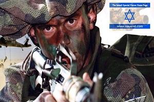 Siyonistler Saldırılarını Sürdürüyor