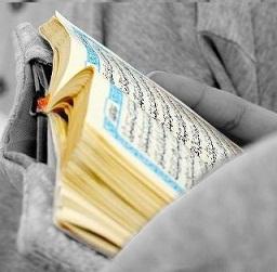Kur'an-ı Kerim Ukrayna diline tercüme edildi