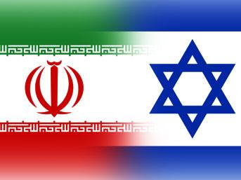 İran'dan İsrail'e Cevap