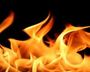 Uygur Bölgesinde Yangın