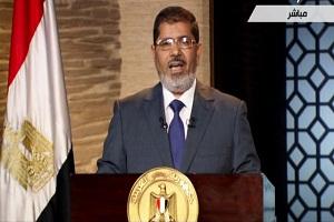 Mursi'nin Çıkardığı Af Kararları İptal