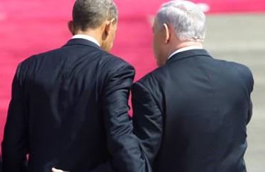 İsrail ABD'siz yol arayışında