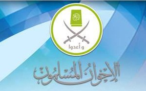 Suud ve Kuveyt'de 2 İhvan Lideri Tutuklandı