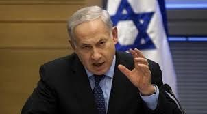 """Netanyahu: """"İran Bizi Tanırsa Ruhani iİe Görüşürüm"""""""