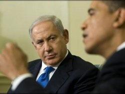 Netanyahu, bu konuda kanıt sunacağız