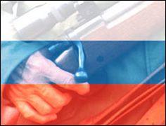 Rusya, Ukrayna'ya Ait Askeri Üssü Ele Geçirdi!
