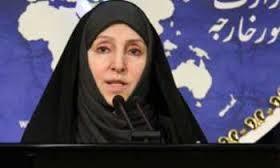 İran: Konuyu takip ediyoruz