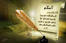"""""""Oryantalist İslam"""" Çabasının Son Halkası ve Hedefi"""