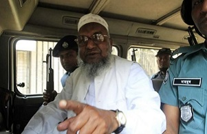 Abdulkadir Molla İdam Ediliyor