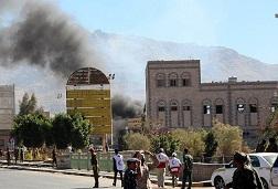 Yemen'de Cesetler İçin  Mola