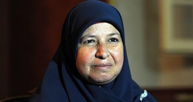 Cunta'dan Biltaci'nin Eşine Saldırı