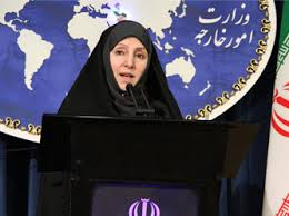 İran'dan Siyonist Rejime Kınama