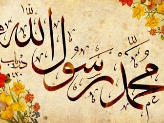 Rasulullah(a.s)'ın Vefat Yıldönümü