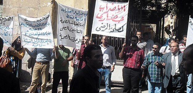 Mısır'da doktorlar grev yaptı
