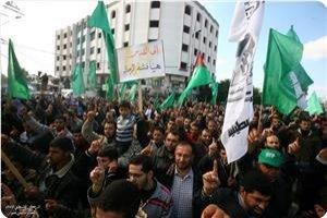 Gazze Halkı'ndan Yermuk İçin Eylem