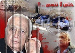 """HRW: """"Şaron'un Yargılanamadan Ölmesi Üzüntü Verici"""""""