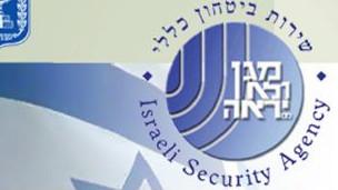 Kudüs'te 'el Kaide Hücresi'