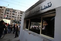 """Saldırının sorumluluğunu """"Ensar Beyt el-Makdis"""" üstlendi"""