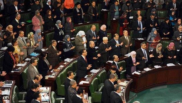 Tunus Parlamentosu'nda Şehit Edilen 3 Kassam Komutanı İçin Fatiha