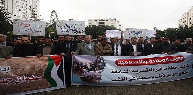 "Mısır'da ""Kudüs Komitesi"" feshedildi"