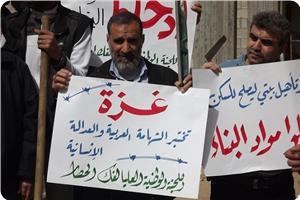 Filistinli İşçiler Gazze Ablukasının Kaldırılması İçin Gösteri Yaptı