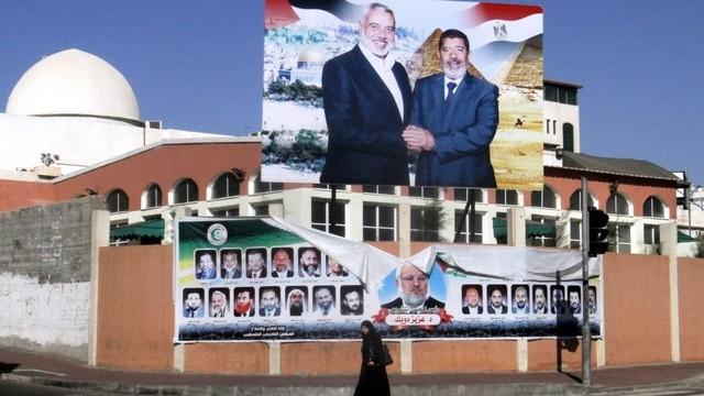 Mısır'ın Hamas'ın Faaliyetlerini Yasaklaması Üzerine