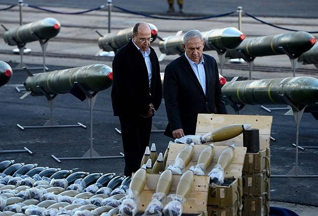 """""""İran Bu Silahları İsrail'i Yok Etmek İçin Gönderdi"""""""