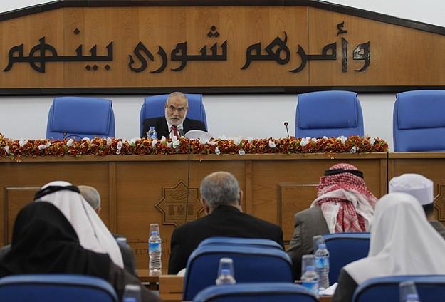 Mısır'da Hamas yasaklandı