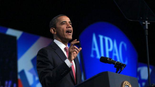 Obama'dan şoke eden İsrail açıklaması