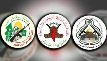 Siyonistlere Göre, Direnişin Ateşkes Şartları