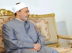 Katar ve Türkiye'ye Davet Yok
