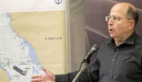 """Yaalon: """"Gazze'deki Sivillere Yönelik Tutumumuz Çılgıncaydı"""""""
