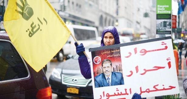 Obama'ya Sisi uyarısı