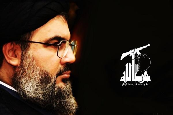 Nasrallah: Biz Direnişin Yanındayız