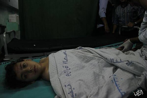 Filistin'den 12 yaralı getirildi