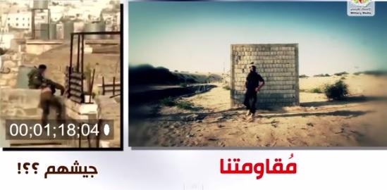 """""""Yenilmez İsrail Ordusu""""nun Aptal Askerleri ve Filistin Direnişi-VİDEO"""