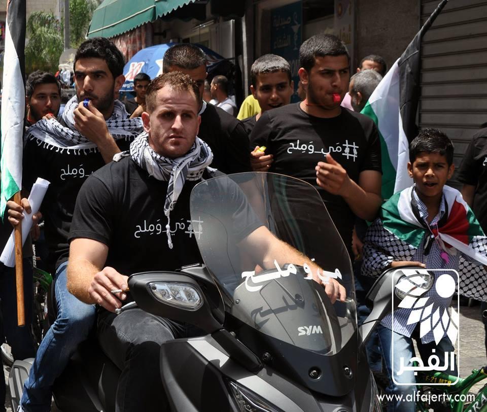 Filistinli Esirlere Destek Sürüyor