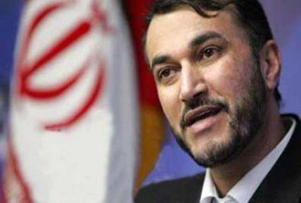 İran'dan Tekfircilerle İlgili İlk Açıklama
