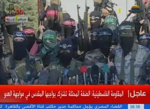 Direniş'den Siyonist Rejime Karşı Dik Duruş