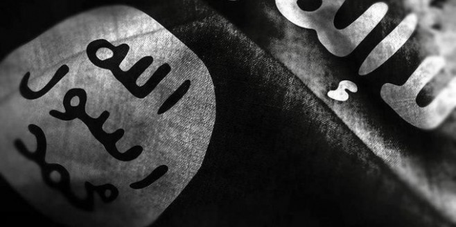 IŞİD; Made in America !