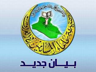 Sünni Aşiretler IŞİD'le Beraber Savaşıyor mu ?