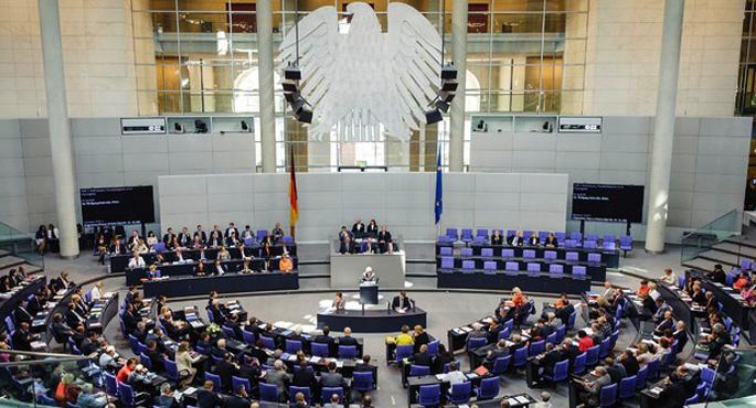Almanya'dan sırlarını satan ABD'li internet şirketine veto