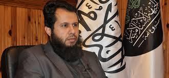 Suriye İslam Cephesi Ramazan mesajı yayımladı
