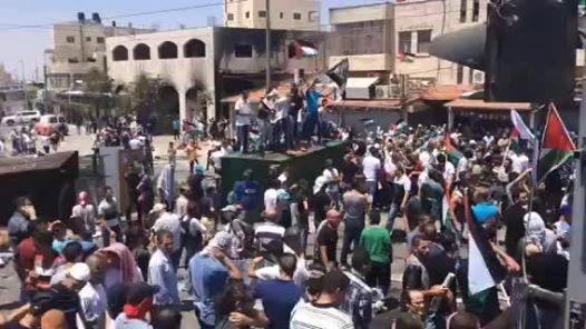 Binlerce Filistinli Şehid Evinin Önünde-VİDEO